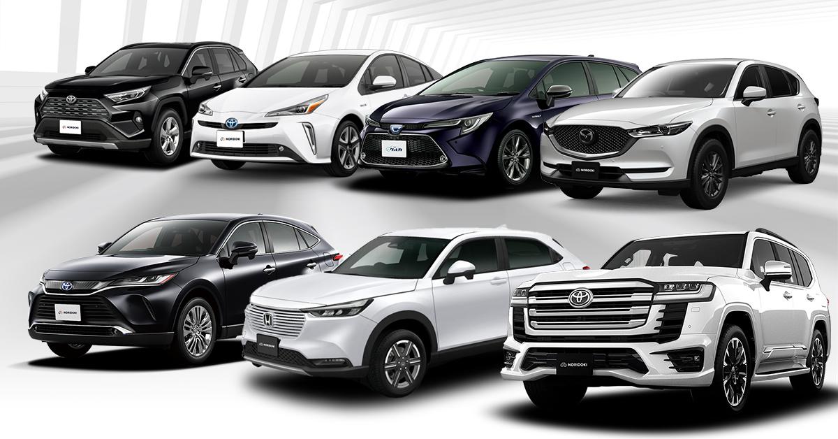 かっこいい車に乗るならどれがおすすめ?人気の車種をご紹介!