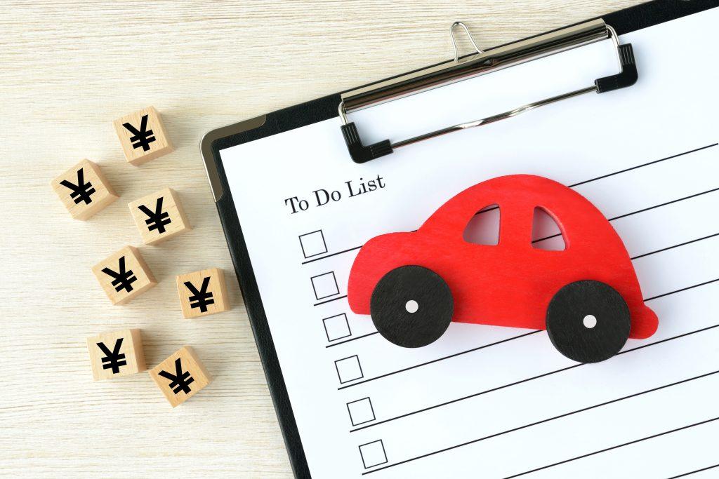 新車購入における見積もりの各項目